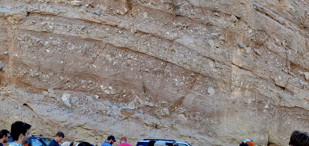 University of Texas Geology study in the split mountain gorge area
